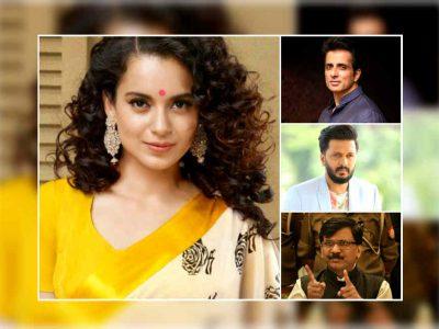 कंगना ने मुंबई को बताया POK, अब सोनू सूद, रितेश देशमुख से लेकर संजय राउत ने दिया जवाब