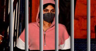 रिया चक्रवर्ती को जेल में नहीं आ रही नींद, ना पंखा है ना बिस्तर, सेल में टहलकर काट रहीं रातें