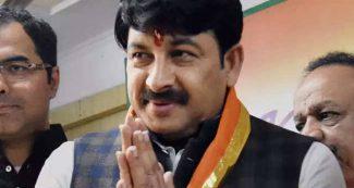 IAS बनना चाहते थे बीजेपी सांसद मनोज तिवारी, राजस्थान के लिये खेल चुके हैं क्लब क्रिकेट!