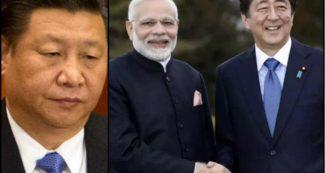 भारत और जापान के बीच जबरदस्त डील, चीन के मंसूबे मिट्टी में मिल जाएंगे