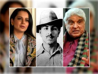 जावेद अख्तर ने शहीद भगत सिंह को बताया 'मार्क्सवादी', कंगना रनौत ने दिया मुंहतोड़ जवाब