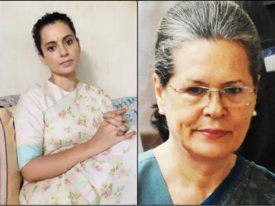 ऑफिस तोड़े जाने से नाराज कंगना रनौत का अब कांग्रेस प्रमुख सोनिया गांधी पर हमला, दनादन दागे सवाल