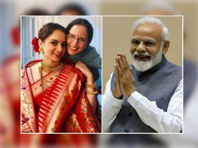 BJP में शामिल हुईं कंगना रनौत की मां, PM नरेन्द्र मोदी का जताया आभार