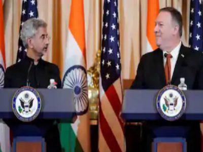 राष्ट्रपति चुनाव के बाद भी चीन के खिलाफ भारत के साथ खड़ा रहेगा अमेरिका, अधिकारी का बड़ा दावा!