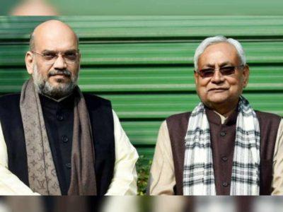 बिहार चुनाव: पासवान को अमित शाह की श्रद्धांजलि में क्या छुपा है नीतीश के लिए कोई संदेश?