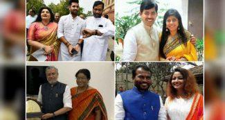 चिराग पासवान के पिता ही नहीं इन 5 बिहारी नेताओं ने भी की दूसरे धर्म में शादी, मिसाल बनीं जोडि़यां