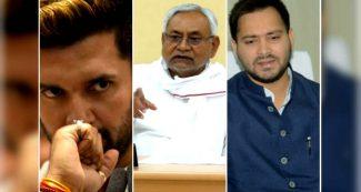 बिहार चुनाव: जनता का ये है मूड, सर्वे में तेजस्वी के लिए बुरी खबर, बीजेपी-जेडीयू को इतनी सीटें