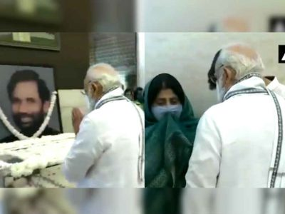 श्रद्धांजलि देने पहुंचे PM मोदी तो फूट-फूटकर रो पड़े चिराग पासवान, प्रधानमंत्री ने ढांढस बंधाया