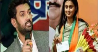 चिराग पासवान ने बीजेपी उम्मीदवार के लिये मांगे वोट, कहा छोटी बहन की मदद करें