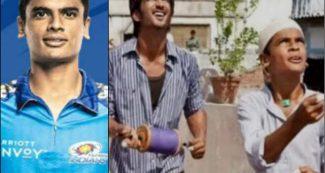 14 साल की उम्र में बॉलीवुड में काम, अब IPL में जलवा दिखाने को तैयार!