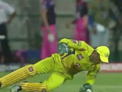 बल्लेबाजी के लिये ट्रोल होने के बाद धोनी ने पकड़ा हैरतअंगेज कैच, वीडियो जबरदस्त वायरल