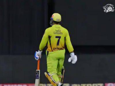 महेन्द्र सिंह धोनी लेने वाले हैं IPL से संन्यास?, ये तस्वीरें कर रही इशारा
