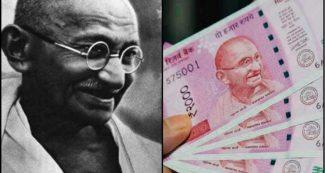 जानें पहली बार बैंक नोट पर कब और कहां से आई 'बापू' की तस्वीर, कितनी बार हुए बदलाव