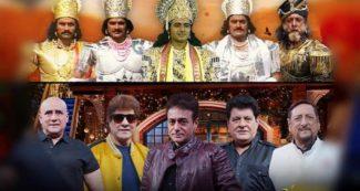 कपिल शर्मा के शो को मुकेश खन्ना ने बताया 'फूहड़' तो गजेन्द्र चौहान ने दिया ऐसा जबरदस्त जवाब