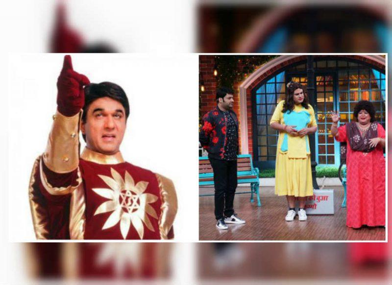 कपिल शर्मा के शो पर 'शक्तिमान' ने उतारा गुस्सा, जानें किस वजह से इतने नाराज हो गए मुकेश खन्ना