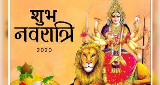 नवरात्र के अचूक टोटके, तीसरा वाला करेंगे तो कर्ज मुक्त हो जाएंगे, दूसरे वाले से होगा धन लाभ