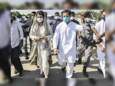 राहुल-प्रियंका गांधी समेत 203 के खिलाफ FIR, हाथरस मामले में हुआ था हाई वोल्टेज ड्रामा