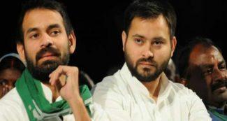 'राजद के टिकट बिक्री उद्योग के कारण हुई एक दलित नेता की हत्या', लालू के दोनों बेटों के खिलाफ मुकदमा