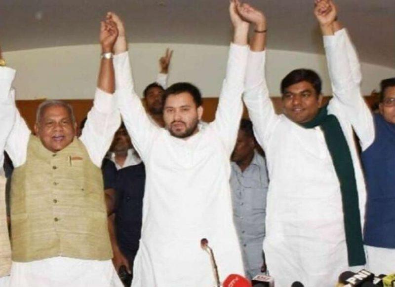 लालू की पार्टी ने मुकेश साहनी और मांझी को दिया ऑफर, तेजस्वी यादव ऐसे बन सकते हैं मुख्यमंत्री!