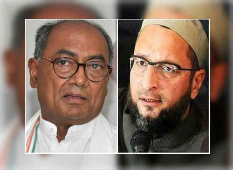 बिहार: चुनाव नतीजों के बाद ओवैसी पर जमकर बरसे कांग्रेस के दिग्विजय सिंह, लगाया गंभीर आरोप