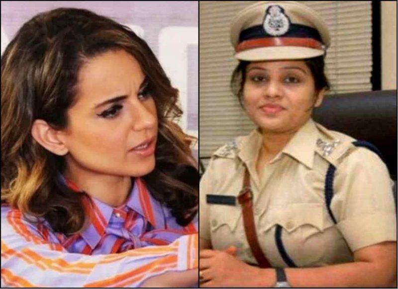 IPS डी रूपा पर भड़कीं कंगना रनौत, कहा- 'ऐसे अफ़सर पुलिस विभाग पर धब्बा'; जानें पूरा मामला