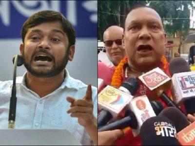 कन्हैया कुमार को बंदर कहने वाले विधायक गिरफ्तार, रिहा होने पर कही ऐसी बात