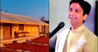 पैतृक गांव में कुमार विश्वास ने बनाया अपने सपनों का आशियाना, देखें आलीशान घर की तस्वीरें