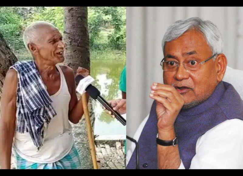 नीतीश कुमार के घर में इन 'बाबा' की है सीधी एंट्री, CM हाउस और बिहार के सभी अफसर से जान-पहचान
