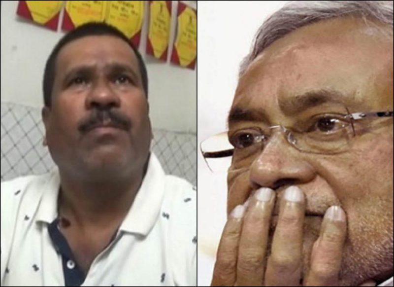 चुनाव परिणाम के बाद नीतीश के खिलाफ बीजेपी में उठी आवाज, MLC ने मांगा इस्तीफा!