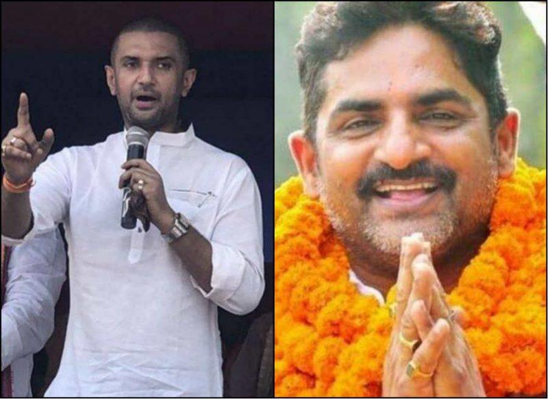 नीतीश के बाहुबली बोगो सिंह को हराने वाला ये LJP का इकलौता विधायक कौन है, जानें