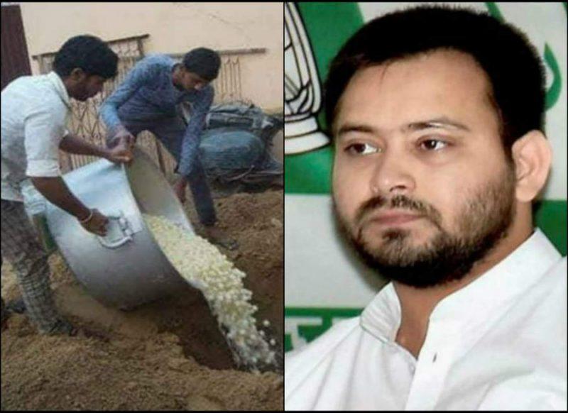 बिहार चुनाव परिणाम के बाद फेंकने पड़े लालू की पार्टी को मिठाइयां, जानिये वायरल तस्वीर का सच!