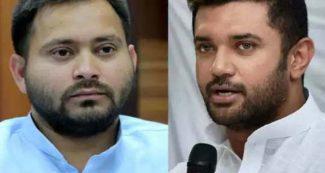 राज्यसभा चुनाव में राजद ने लोजपा को दिया बड़ा ऑफर, चिराग पासवान का बड़ा ऐलान!