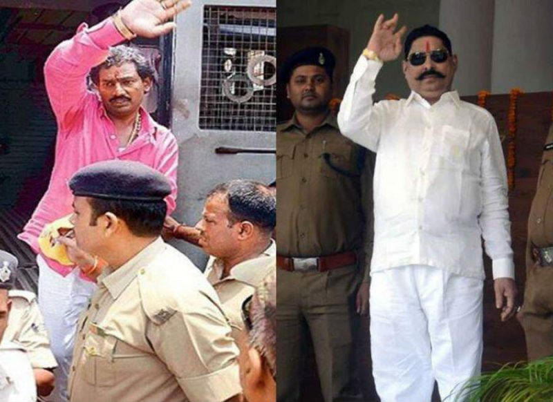 छोटे सरकार से लेकर रीत लाल यादव तक, विधानसभा चुनाव में दिखा इन बाहुबलियों का दम!
