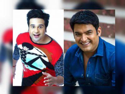 कृष्णा अभिषेक ने दे डाली कपिल शर्मा शो छोड़ने की धमकी, क्या सुनील ग्रोवर की तरह हो गए हैं नाराज?