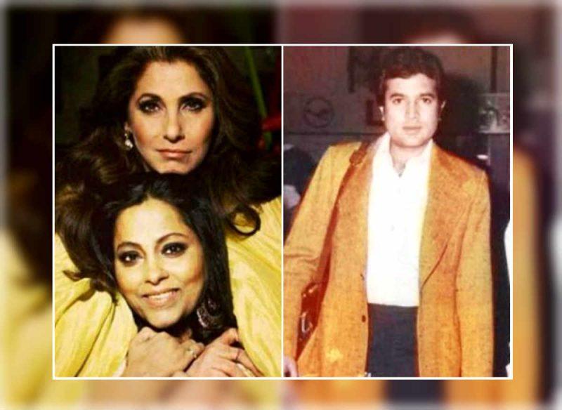 एक विलेन को दिल दे बैठीं थीं राजेश खन्ना की साली, एक्टर को पता चला तो मारने दौड़ पड़े थे