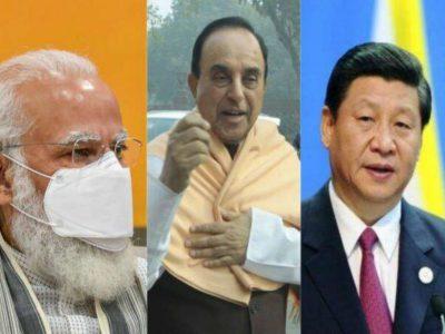 चीन के LAC से हटने के प्रस्ताव पर सुब्रमण्यम स्वामी ने भारत को चेताया, कही ऐसी बात!