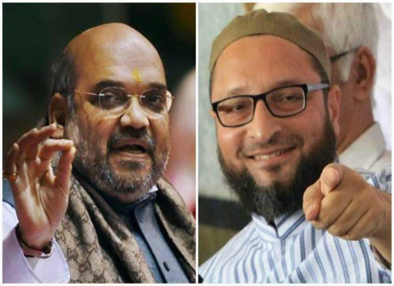 अमित शाह ने दरकाया ओवैसी का किला, हैदराबाद चुनाव में बहुत बड़ा उलटफेर! बीजेपी इतनी सीटों पर आगे