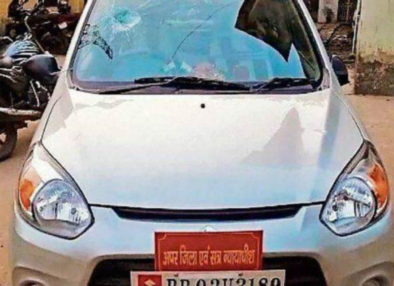 बिहार- जज की कार पर दिनदहाड़े हमला, बदमाशों की फायरिंग से पुलिस महकमे में हड़कंप!