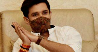 पहले भेजा था न्योता, फिर किया मना, जदयू की धमकी से बिगड़ गया चिराग पासवान का खेल!