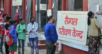 भारत में यहां-यहां फैल चुका कोरोना का नया स्ट्रेन, जानें अब तक कितने लोगों को कर चुका है संक्रमित