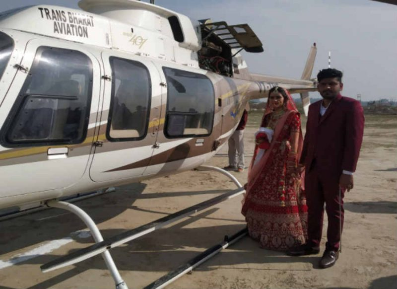हरियाणा की सरकारी बसों में काट रही थी टिकट,  शादी के बाद हेलिकॉप्टर में हुई विदाई