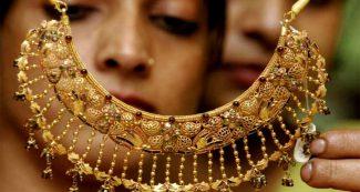 Gold Rate- अभी और नीचे जाएगा सोने का भाव, जानिये क्या कहते हैं एक्सपर्ट, कितना सस्ता होगा सोना?