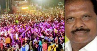 BJP नेता की पोती की सगाई में  उमड़े 6000 लोग, कोरोना नियमों की उड़ीं धज्जियां: Video