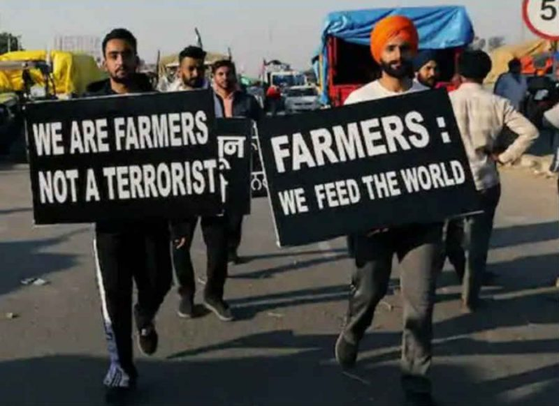 11am से 3pm आज किसानों का भारत बंद, जानें क्या-क्या रहेगा बंद