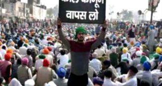 'किसान आंदोलन से ध्यान हटाने के लिए सर्जिकल स्ट्राइक कर सकता है भारत, हाई अलर्ट पर सेना'