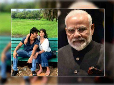 सुशांत सिंह राजपूत ने PM मोदी को पछ़ाड़ा, 3 सालों बाद टूटा रिकॉर्ड, रिया चक्रवर्ती भी अव्वल