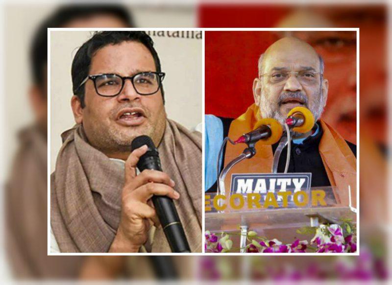 पश्चिम बंगाल में BJP की सीटों को लेकर प्रशांत किशोर की बहुत बड़ी भविष्यवाणी, मिला ऐसा जवाब