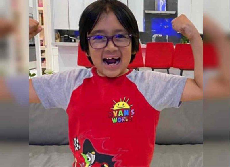 9 साल का ये बच्चा है अरबपति यूट्यूबर, साल 2020 में की सबसे ज्यादा कमाई