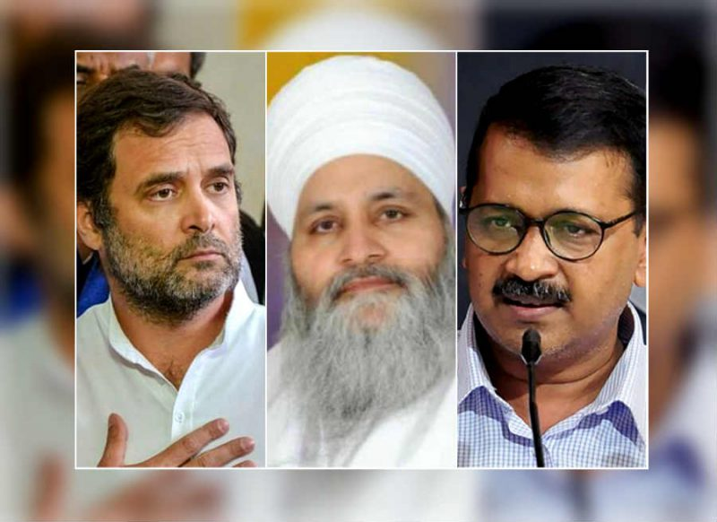 किसान आंदोलन: संत बाबा राम सिंह की आत्महत्या के बाद राजनीति तेज, राहुल–केजरीवाल मोदी सरकार पर बरसे