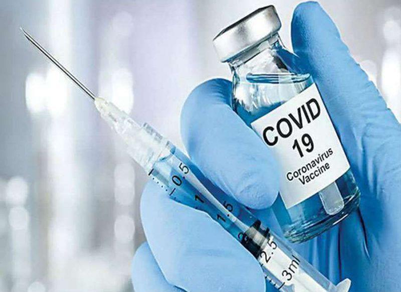 कोरोना वैक्सीन पर जमात-ए-इस्लामी का यू-टर्न, आपात स्थिति में लगवा सकते हैं टीका!